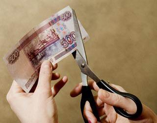 борьба с инфляцией и ростом цен: экономим по-крупному