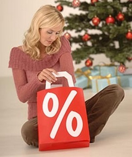 новогодний вклад: высокий процент и подарок в праздничной упаковке