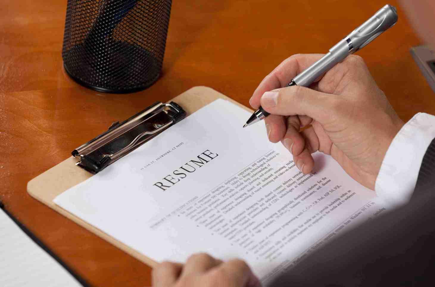 резюме с нюансами: документ особого назначения?