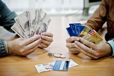 выплата зарплаты сотрудников на банковские карты: хорошая идея, то только местами?