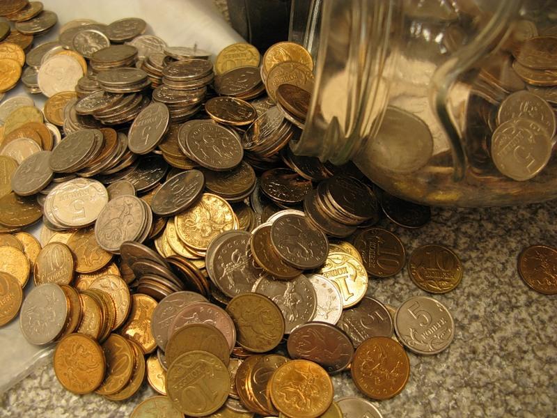 мелочь - не деньги...