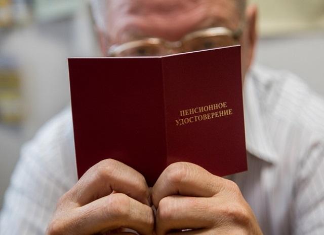 повышение пенсионного возраста россиян: сохранить нельзя повысить?